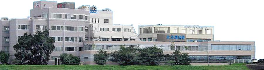 大分岡病院