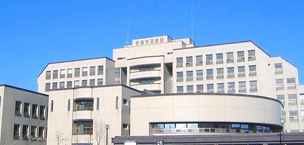 青森市民病院の看護師評判