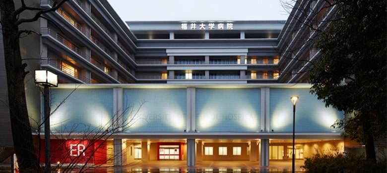福井大学医学部附属病院の看護師評判