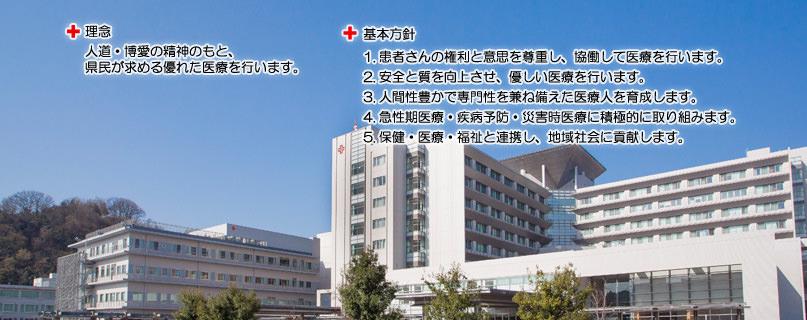 福井赤十字病院の看護師評判