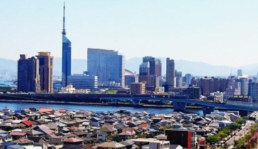 【福岡・北九州】看護師が転職したい人気病院ランキング!評判や給料を比較