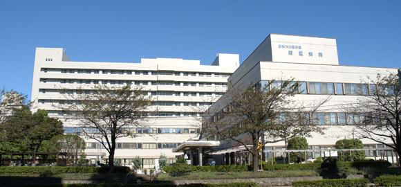 群馬大学医学部附属病院