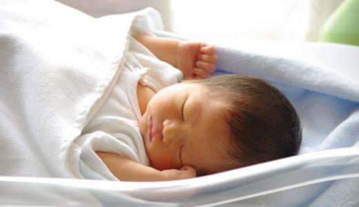 派遣看護師が妊娠したら?産休と育休を取得するための条件とは?