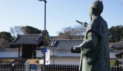 【茨城・水戸】看護師が転職したい人気病院ランキング!評判や給料を比較