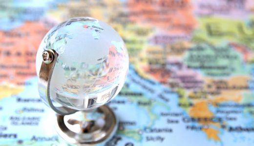 海外で働く国際看護師になるには?主要5カ国で働く必要事項を紹介