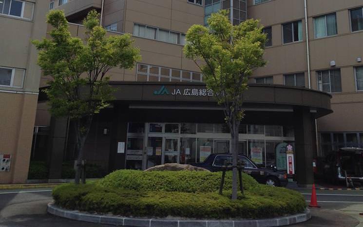 JA広島総合病院の看護師評判