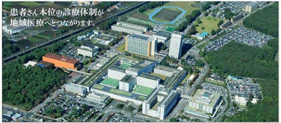 自治医科大学病院