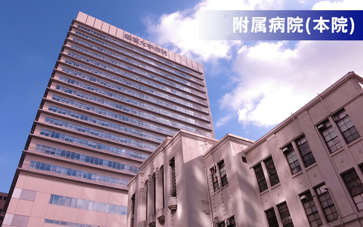 東京慈恵会医科大学附属病院の看護師評判
