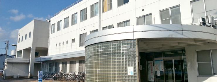 金沢城北病院