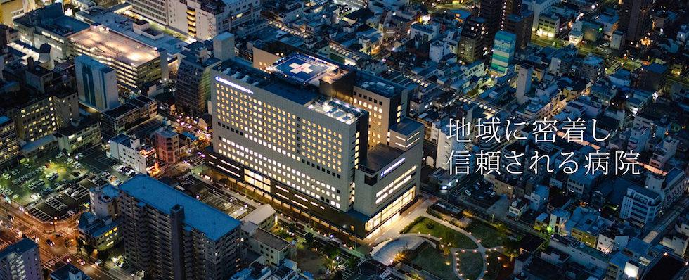川崎医科大学総合医療センターの看護師評判