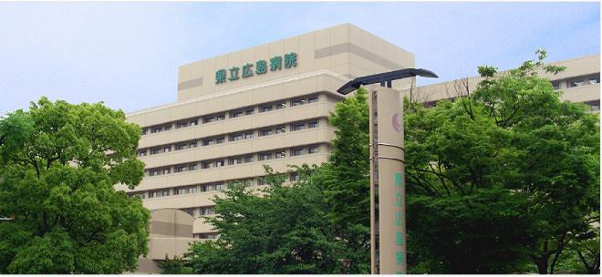 県立広島病院の看護師評判