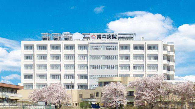 国立病院機構青森病院の看護師評判