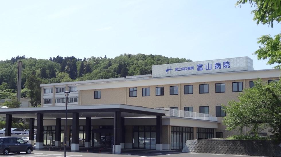 国立病院機構 富山病院の看護師評判
