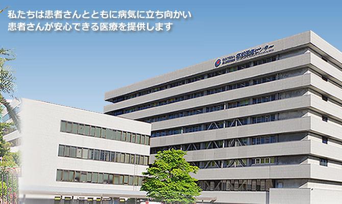 京都医療センターの看護師評判