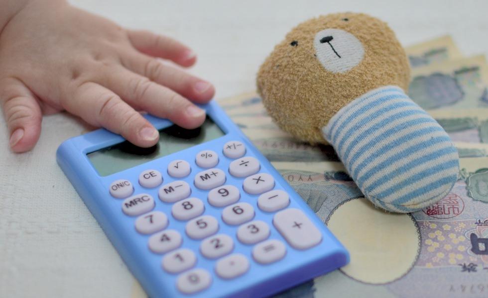 産休・育休の給付金額