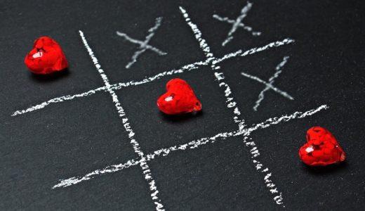 看護師の恋愛と結婚のリアル事情とは?成功と失敗を9人に聞いてみた