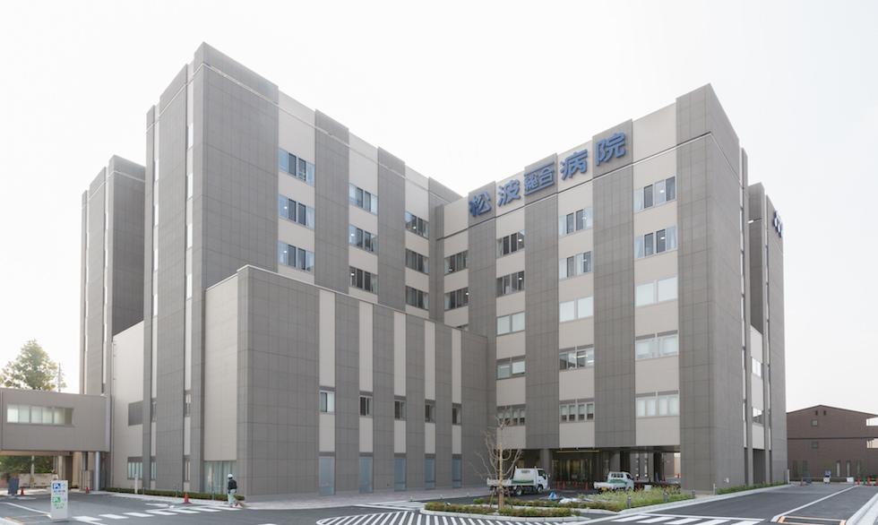 松波総合病院の看護師評判