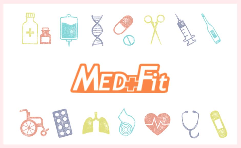 メドフィット看護師の評判と口コミ