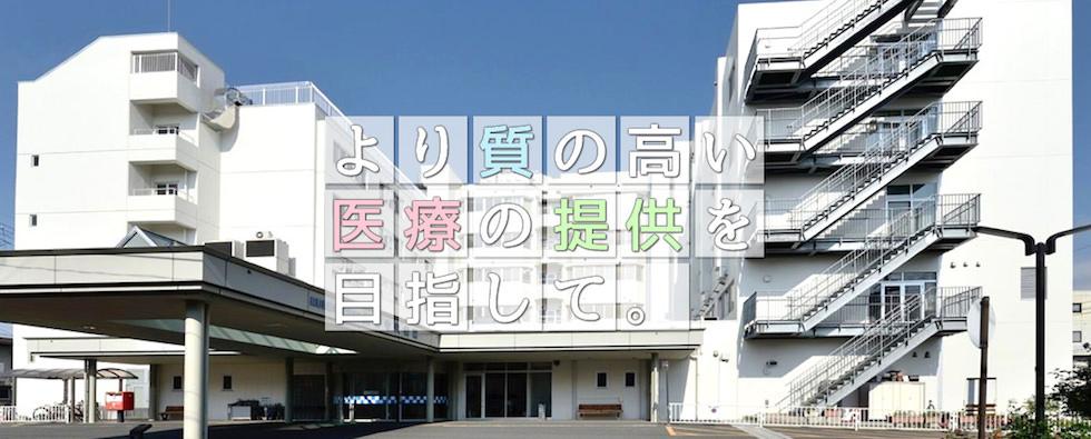 長野中央病院の看護師評判