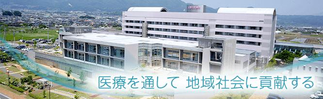 長野市民病院の看護師評判