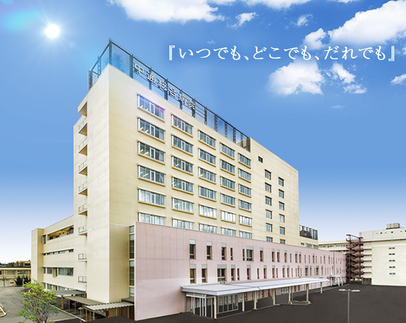 中通総合病院の看護師評判