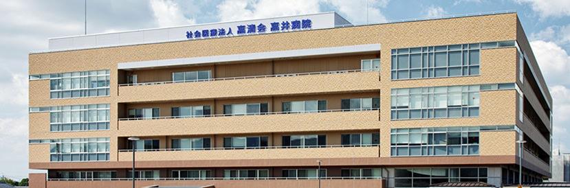 奈良高井病院の看護師評判
