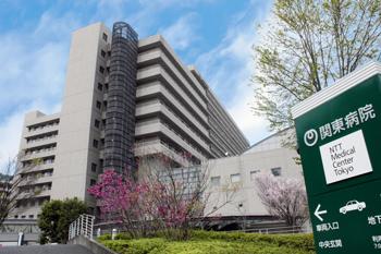 NTT東日本関東病院の看護師評判