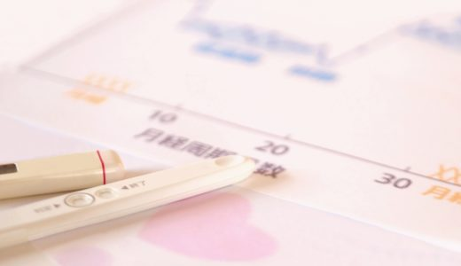 出産に関わるサポート!産婦人科で働く看護師の仕事内容とお給料とは?