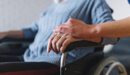 延命しない看護!緩和ケア病棟で働く看護師の仕事内容とお給料とは?