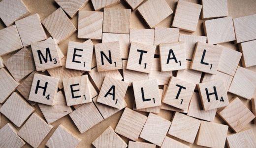 ストレス社会の強い味方!精神科・心療内科で働く看護師の仕事内容とお給料とは?
