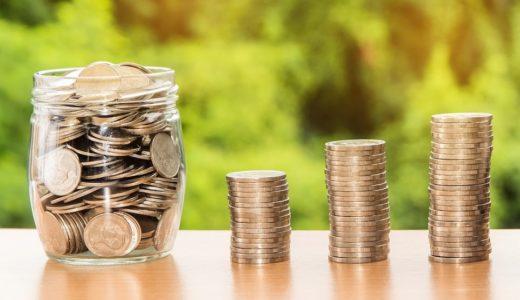 スキルと年収は比例しない!看護師が給料をアップさせる5つの方法とは?