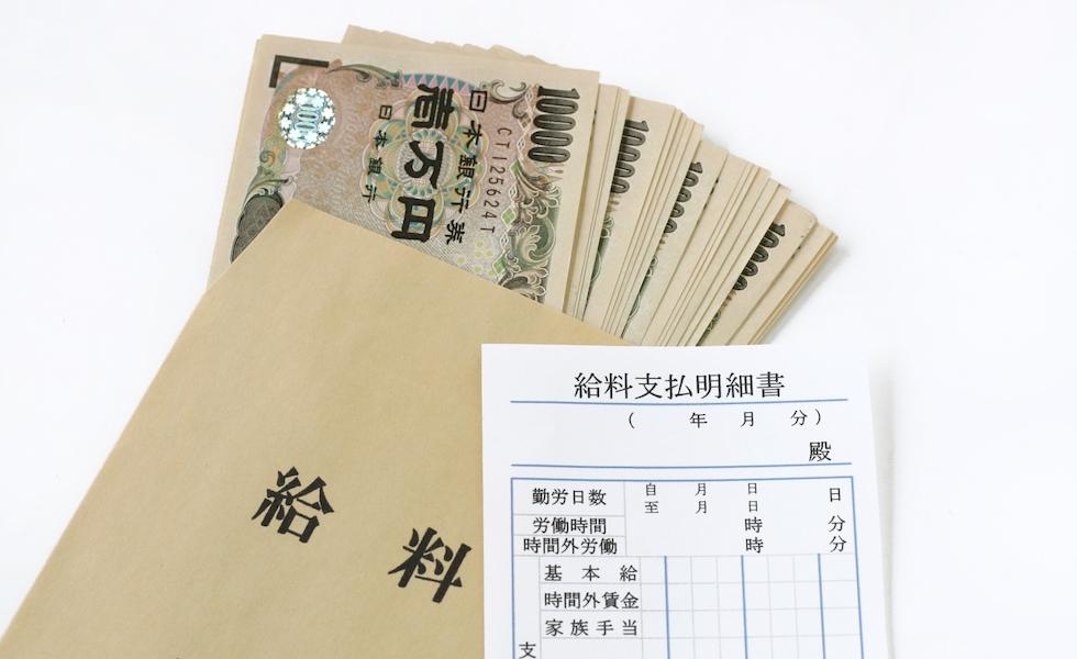 看護師の年収・給料