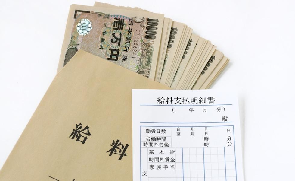 看護師の年収と給料