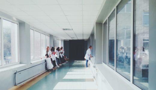 看護師の転職は病院選びが9割!病院見学とチェックすべき項目とは?