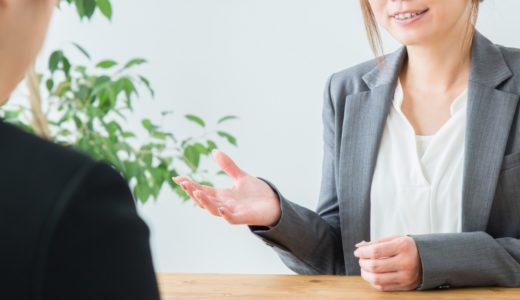 看護師【面接の自己紹介】ダラダラ話さない30秒で簡潔に伝える具体例