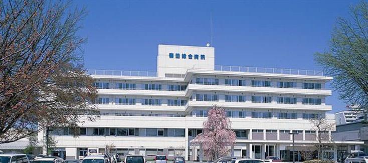 篠田総合病院の看護師評判