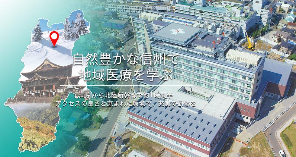 南長野医療センター篠ノ井総合病院の看護師評判