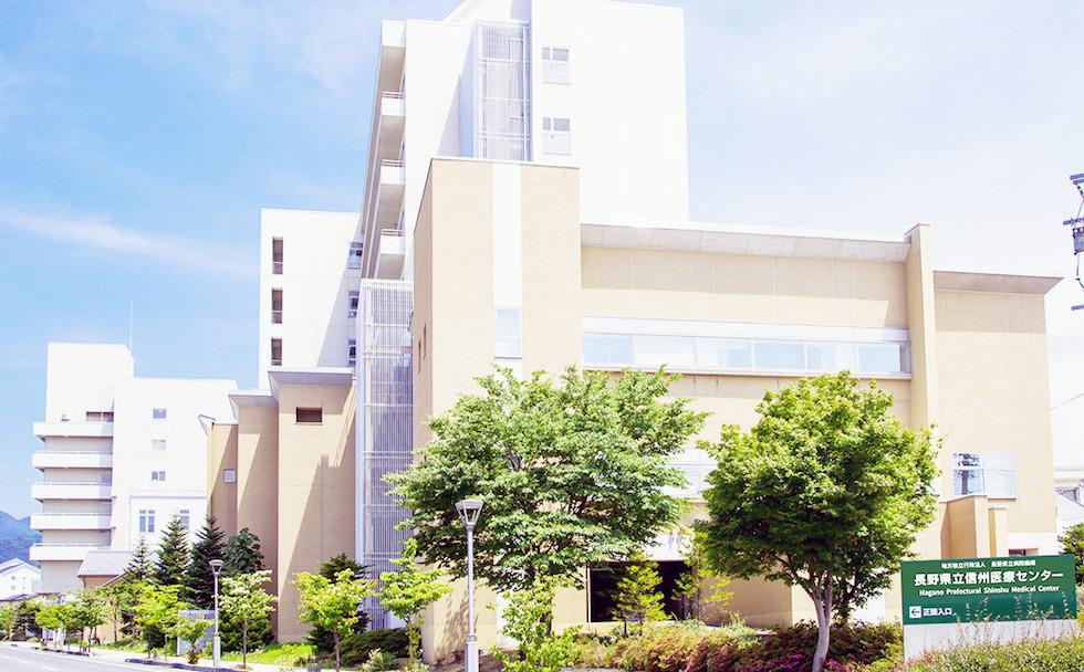 長野県立信州医療センターの看護師評判