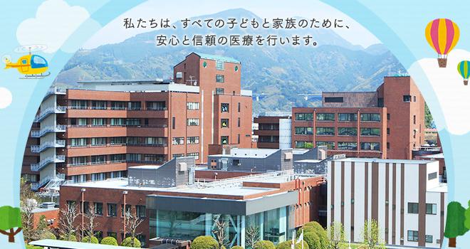 静岡県立こども病院の看護師評判