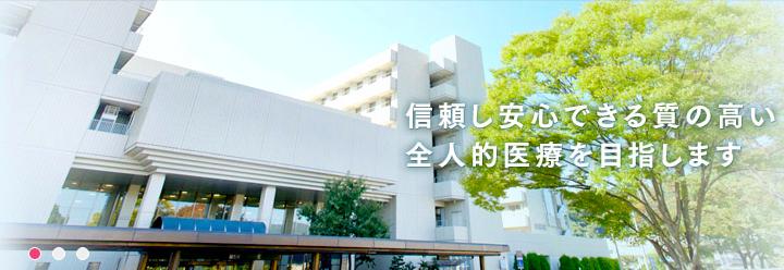 静岡県立総合病院の看護師評判