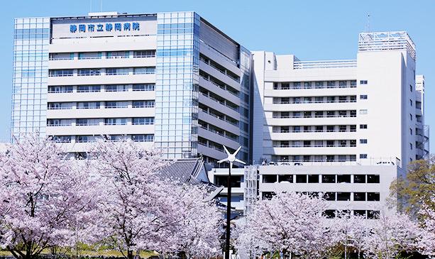 静岡市立静岡病院の看護師評判