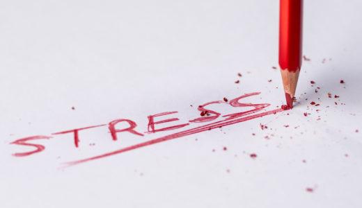 看護師のストレスの原因は人間関係と激務が9割!悩みの改善策とは?