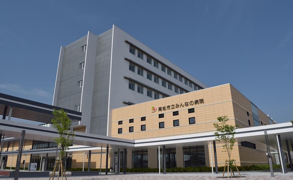 高松市立みんなの病院(高松市民病院)の看護師評判