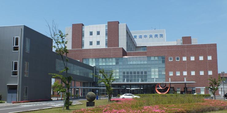 東海中央病院の看護師評判