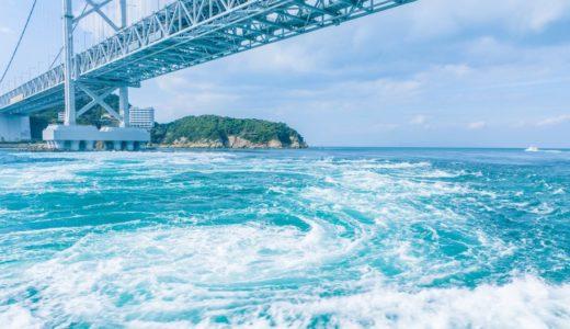 【徳島県】看護師が転職したい人気病院ランキング!評判や給料を比較