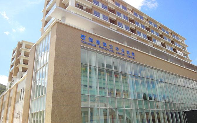 徳島県立中央病院の看護師評判