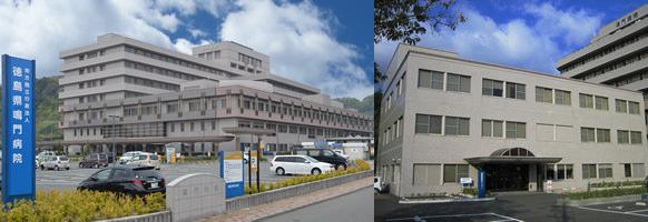 徳島県鳴門病院の看護師評判