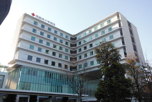 徳島赤十字病院の看護師評判