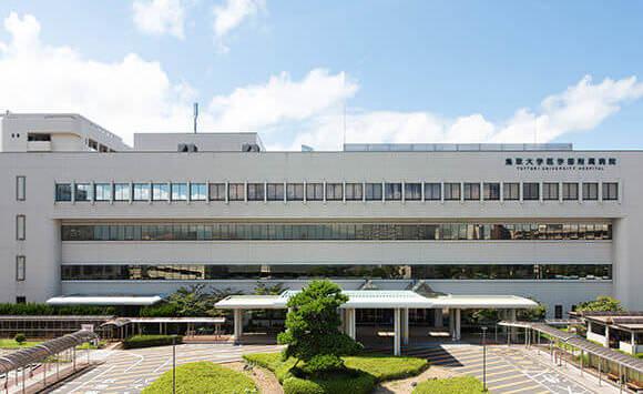 鳥取大学医学部附属病院の看護師評判
