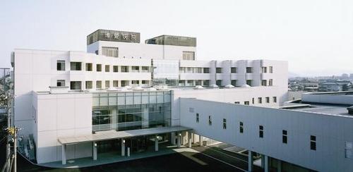 同愛会 博愛病院の看護師評判